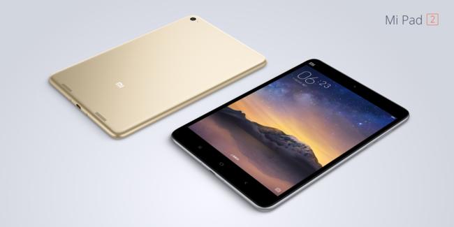Tablet MiPad de Xiaomi en MyFuturShop